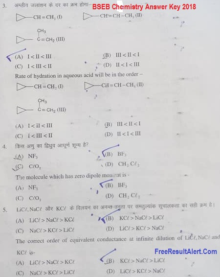 Bihar Board Chemistry Objective Answer Key 2018 BSEB 12th