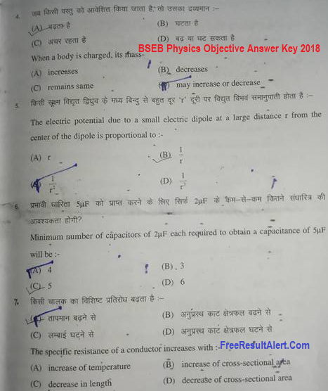 BSEB Physics Objective Answer Key 2018