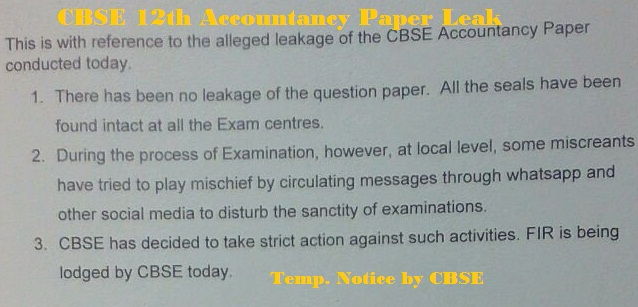 CBSE 12th Accountancy Paper Leak
