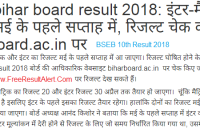 BSEB 10th Result 2018