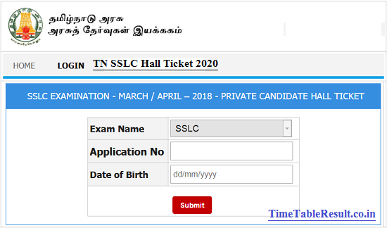 TN SSLC Hall Ticket 2020